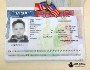 Пример визы в США для ребенка сроком на 10 лет