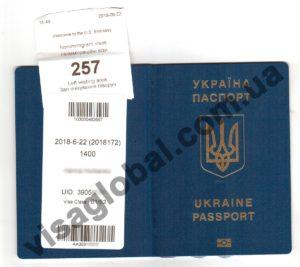 Порядковый номер для прохождения собеседования на визу в США в посольстве