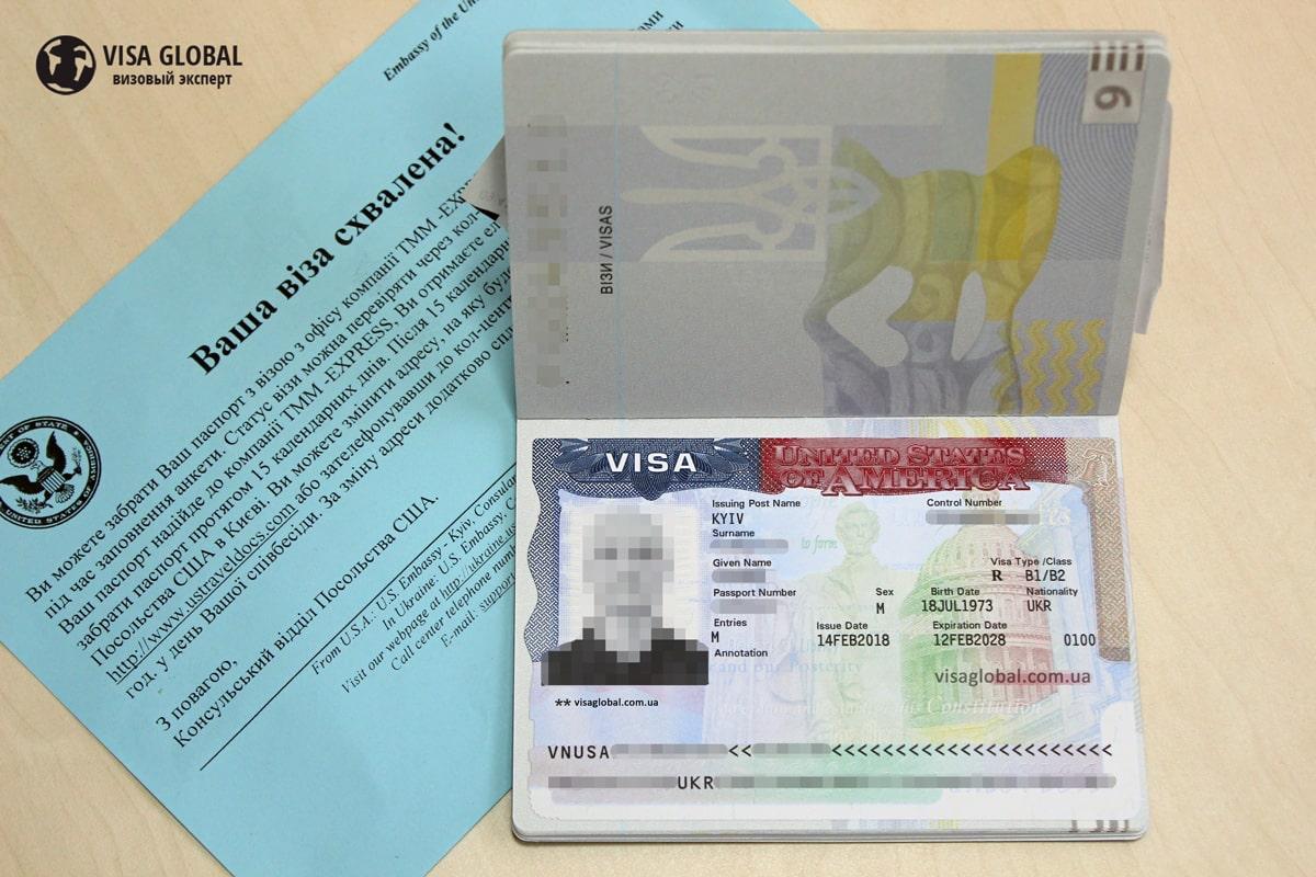 Туристическая виза B1/B2 пример Visaglobal
