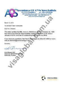 Приглашение на роды в США от доктора или клиники
