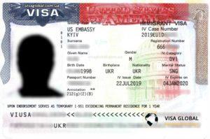 Пример иммиграционной визы победителя лотереи Грин Кард